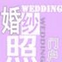 婚纱照流派