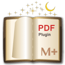 静读天下PDF插件