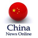 中國新聞免費