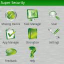 手机安全专家