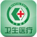 中国卫生医疗网