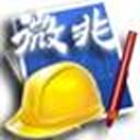 http://www.sandi-china.com/news/388717.html