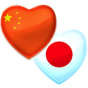 恋爱日语100句