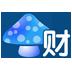 蘑菇财经 財經 App Store-愛順發玩APP