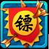 三国镖局OL内测版 網游RPG App LOGO-硬是要APP