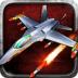 喷射攻略 射擊 App LOGO-APP試玩