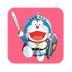 E主题:武士哆啦A梦 工具 App LOGO-硬是要APP