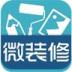 微装修 社交 App Store-愛順發玩APP