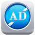 广告清除器 工具 App Store-愛順發玩APP