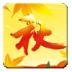 与秋约惠动态壁纸 個人化 App LOGO-硬是要APP