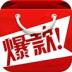 今日爆款 購物 App Store-癮科技App