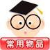 喵喵宝宝识读卡(常用物品) 生產應用 App LOGO-APP試玩