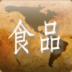 中国食品门户 新聞 LOGO-玩APPs