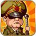 超级战争 LOGO-APP點子