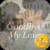 YOO主题-再见我的爱 工具 App Store-愛順發玩APP