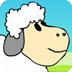 小绵羊追蝴蝶 動作 App Store-癮科技App