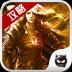 王者之剑超好玩助手 遊戲 App LOGO-硬是要APP