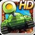 超级坦克大战HD 射擊 App LOGO-硬是要APP