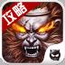 神魔助手 遊戲 App LOGO-APP試玩