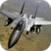 飞机拼图 益智 App LOGO-APP試玩