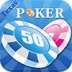 德州扑克 棋類遊戲 App Store-癮科技App