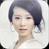 刘诗诗 書籍 App Store-癮科技App