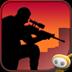 职业狙击手 射擊 App LOGO-硬是要APP