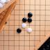 黑白棋 棋類遊戲 LOGO-玩APPs