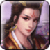 武林叁 網游RPG LOGO-玩APPs