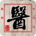 传统中医宝典 生活 App LOGO-硬是要APP
