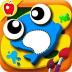我爱涂色动物 生產應用 App Store-愛順發玩APP