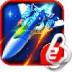 雷霆战机2高清HD 射擊 App LOGO-APP開箱王