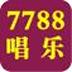 7788唱乐 LOGO-APP點子