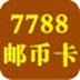 7788邮币卡 生活 LOGO-玩APPs