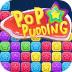 Pop Star星星消除 益智 App LOGO-硬是要APP