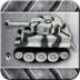 坦克大战2 角色扮演 App LOGO-硬是要APP