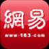 小米·网易新闻 新聞 App LOGO-APP試玩