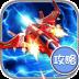 灵魂X战机攻略—1006 遊戲 App Store-愛順發玩APP