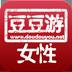 豆豆游女性资讯 新聞 App Store-癮科技App