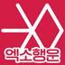 幸运EXO LOGO-APP點子