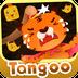儿童益智故事棒子老虎鸡 書籍 App LOGO-硬是要APP