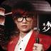饭团-许嵩 新聞 App Store-癮科技App