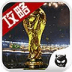 胜利足球助手 遊戲 App LOGO-APP試玩