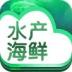 中国水产海鲜网 生活 LOGO-玩APPs