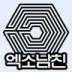 复出!EXO是我的男朋友吗? 音樂 App LOGO-硬是要APP