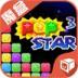 消灭星星魔盒 遊戲 LOGO-玩APPs