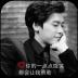 李易峰主题九宫格壁纸锁屏 個人化 App LOGO-APP試玩