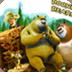 熊出没光头强-宝软3D主题 工具 App LOGO-硬是要APP