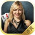百灵德州扑克-与斗地主麻将狂欢 棋類遊戲 App Store-愛順發玩APP