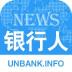 银行人 新聞 App LOGO-APP開箱王
